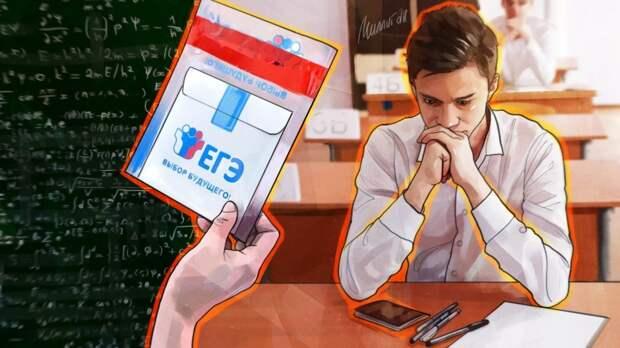 """ЕГЭ или """"Гаокао"""": эксперты сравнили выпускные экзамены в России и за границей"""