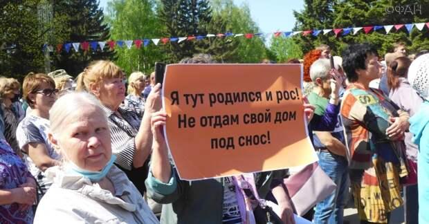 Генплан раздора: жители Барнаула вышли на митинг против сноса их домов