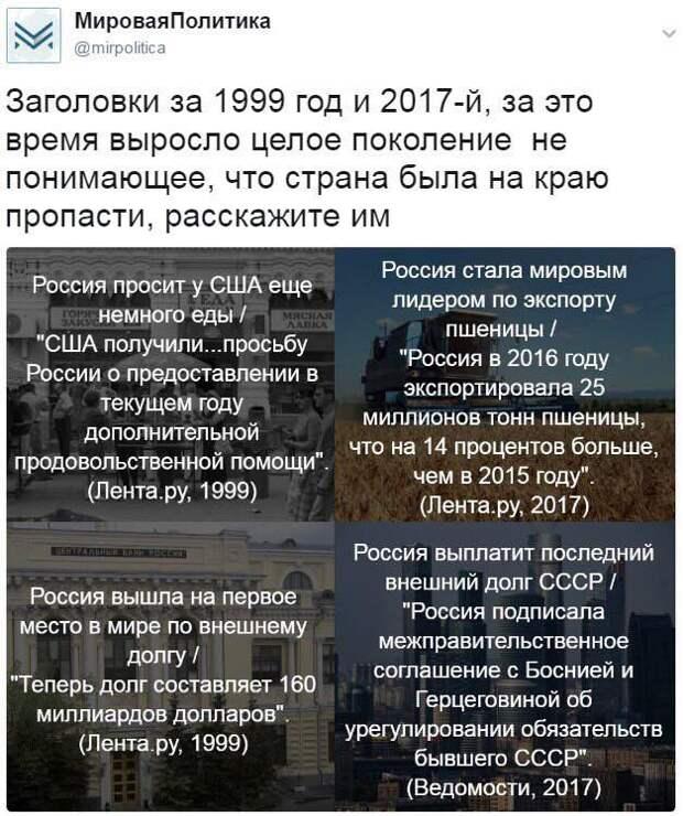 Чем вы недовольны, революционеры? Что у вас Путин украл?