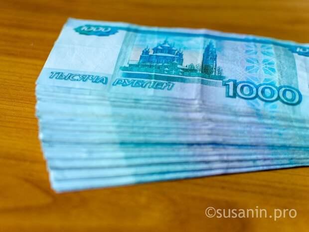 Удмуртия получила 4,8 млрд рублей бюджетного кредита