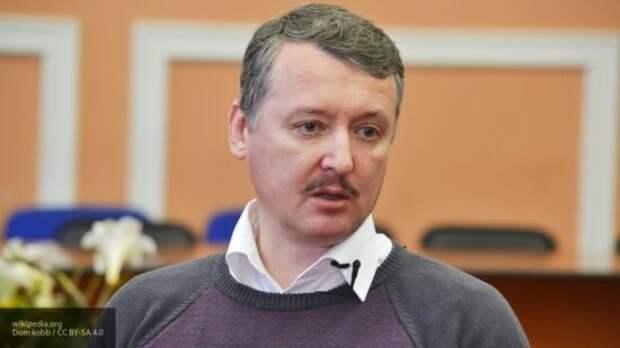 Стрелков уверен, что наступлением в Донбассе Украина боится повторить «грузинский сценарий»