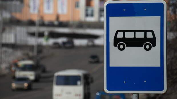 ВТюмени появится автобус смаршрутом отулицы Дамбовской доулицы Восточной