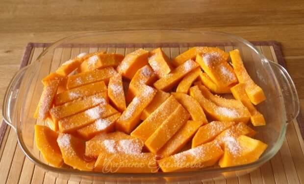 Как долго искала этот рецепт! Тыква сахарными кусочками на десерт
