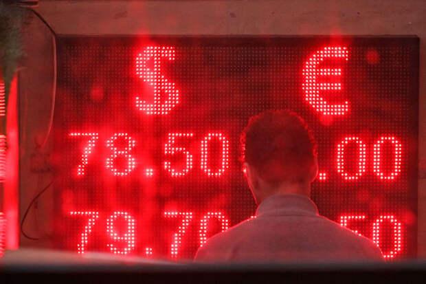 Финансист назвала лучшие валюты для сбережений