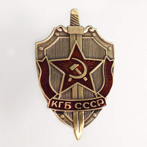 КГБ СССР — самый большой секрет Советского Союза