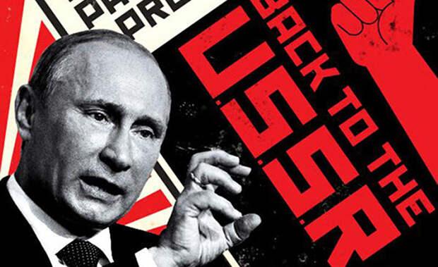 Опасности русофобии. В США заподозрили неладное