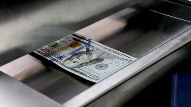 Жителя Ростовской области заподозрили вфиктивных валютных операциях на19млн рублей