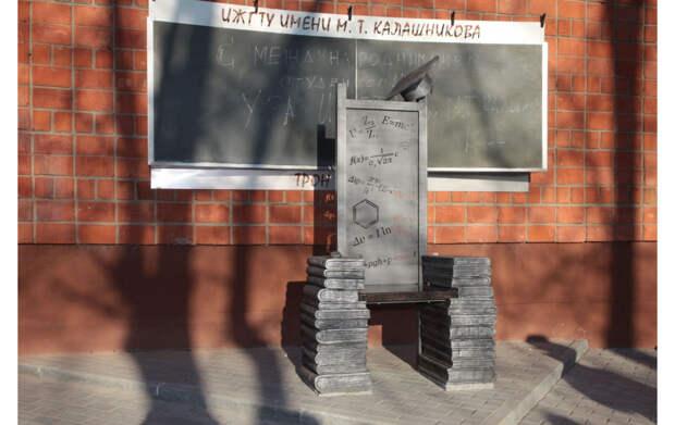 Скульптура «Трон магистра» появилась возле ИжГТУ в Ижевске
