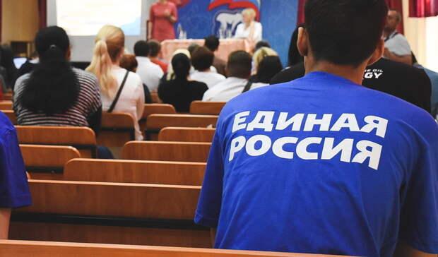 Омское отделение «Единой России» отчитается обитогах работы