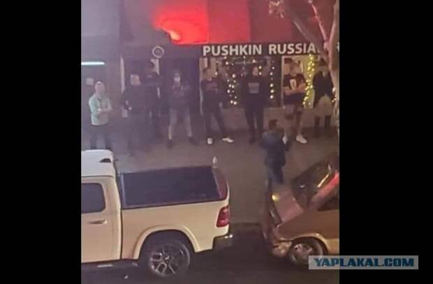 В США русские отстояли от разгрома свой ресторан Pushkin Russia