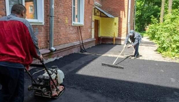 Рабочие заделают свыше 800 ям в Подольске до конца июня
