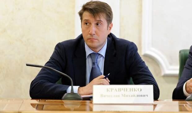Экс-замминистра энергетики РФКравченко обвиняют вмошенничестве
