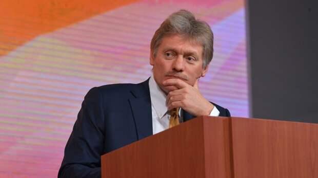Песков исключил возможность отмены международного экономического форума