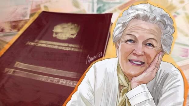 Политики оценили целесообразность введения пособия для пенсионеров на маски от COVID-19