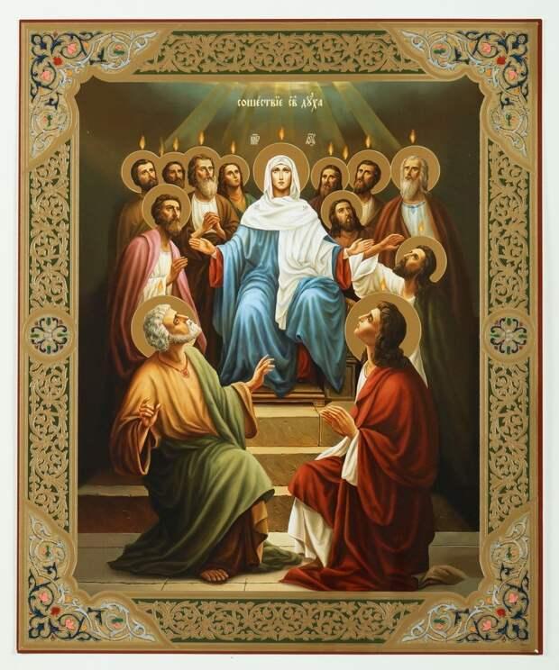 Сошествие Святого Духа (христианские праздники)