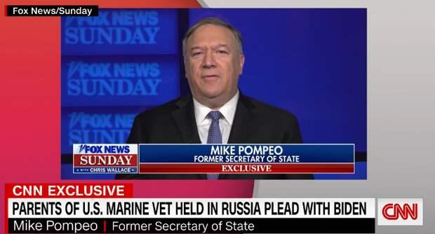 Журналист CNN взял интервью у родителей американца, который упомянут в интервью Путина: они оскорблены