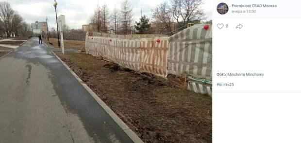 Помятый газон у Ростокинского акведука восстановили — управа