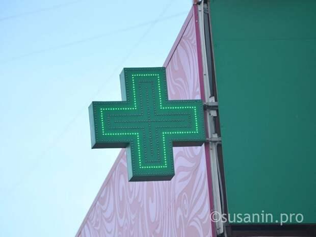 В Ижевске мужчина с пистолетом пытался украсть лекарство из аптеки