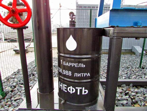 Россия перестала поставлять нефть основным польским компаниям