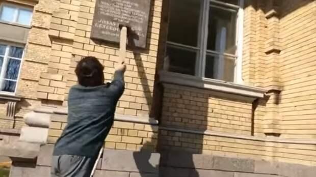 В Литве профессор Вильнюсского университета разбил памятную доску пособнику нацистов (видео)