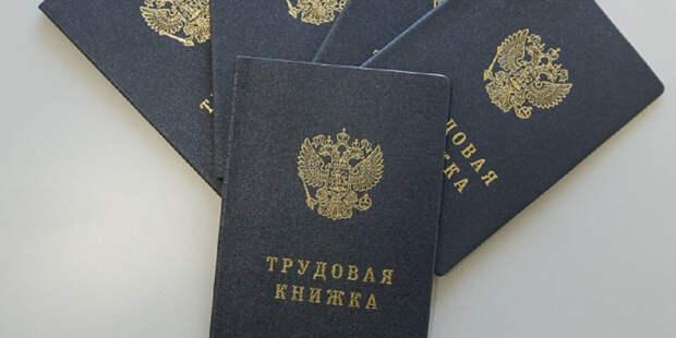 Безработные получат 35 млрд рублей