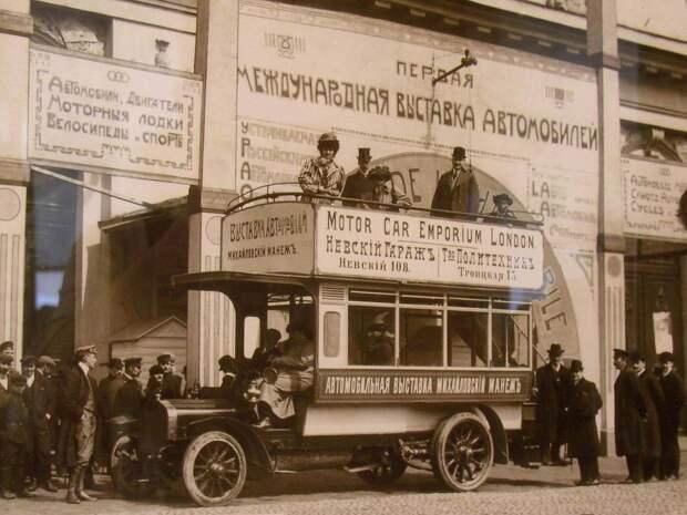 Первая международная автомобильная выставка в Михайловском манеже, 1907 год.