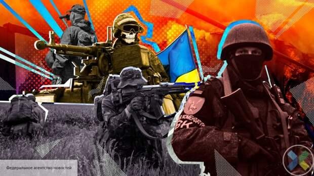 ВСУ за сутки пять раз нарушили режим перемирия