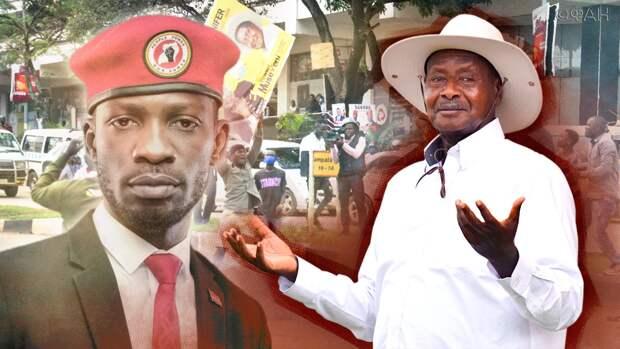 Инаугурация по-угандийски: как народные гуляния и протесты захватили африканскую страну