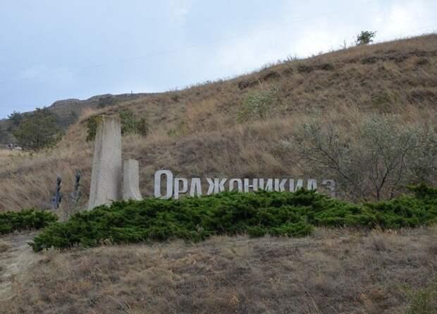 Москвич сорвался с 25-метровой скалы в Крыму
