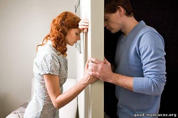 Ссоры мужа и жены