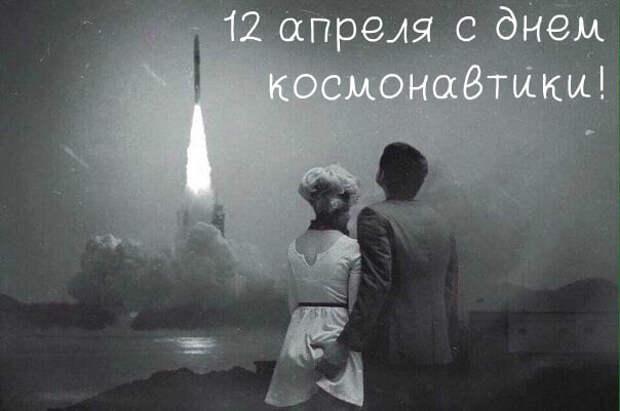 - Говорят, что перед тем, как лететь в космос, космонавты берут с собой Библию...