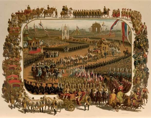 Коронационный альбом Александра III