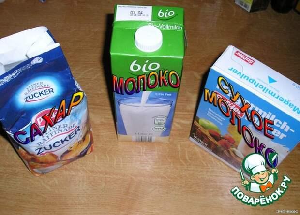 Сгущeнное молоко собственными руками