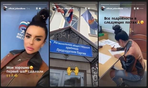 «Лучше быСвету изИваново выдвигали»: предвыборное видео экс-«татушки» рассердило россиян
