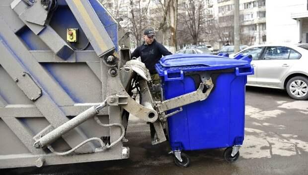 В Подмосковье обеспечат бесперебойный вывоз отходов во время майских праздников