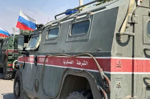 Российские военные в Сирии развернули колонну военной техники США