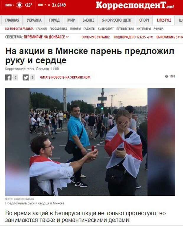 Фейки белорусской оппозиции