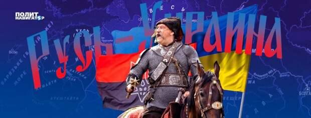 Не Петр I, а украинцы прорубили русским окно в Европу – киевский дипломат