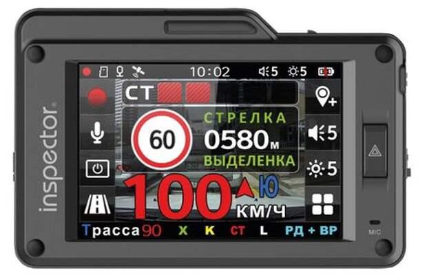 Inspector Scat — многофункциональное комбо-устройство от компании «РГ-Авто»