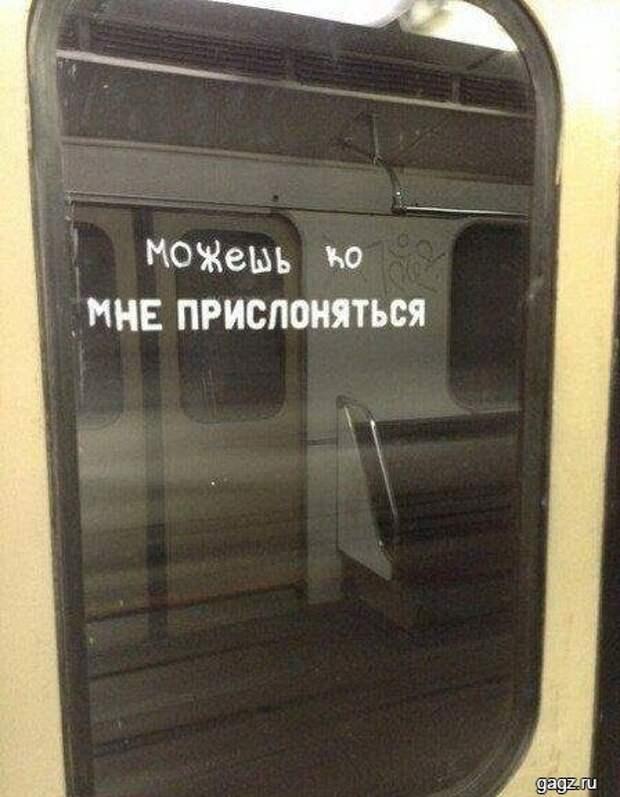 prikol_foto_s tekstom_gagz_ru_00023