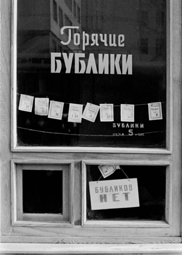 Черно-белая ностальгия от Игоря Пальмина