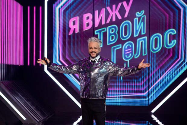 """""""Шестое чувство меня не подводит"""": Филипп Киркоров проведет расследование в шоу """"Я вижу твой голос"""""""