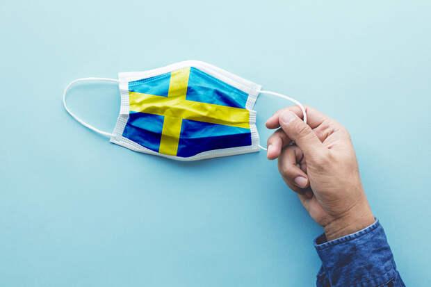 Швеция сменила стратегию борьбы c COVID-19