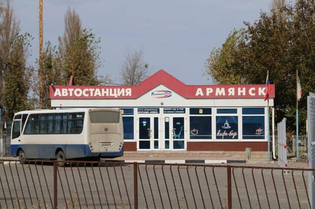 На крымских автостанциях появятся терминалы для покупки билетов