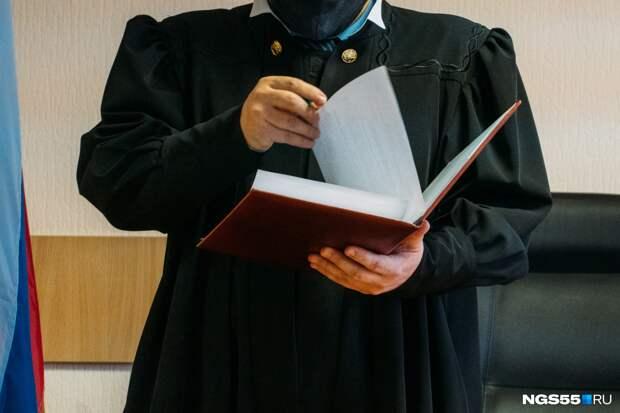 Путин назначил новых судей в Омской области