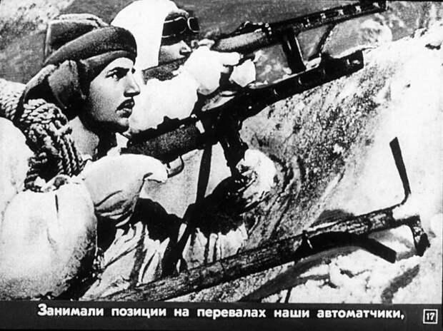 Битва за лагерь «Холодный»: неизвестные страницы сражения за Сочи