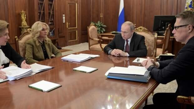Вице-премьер Голикова предложила расширить использование маткапитала