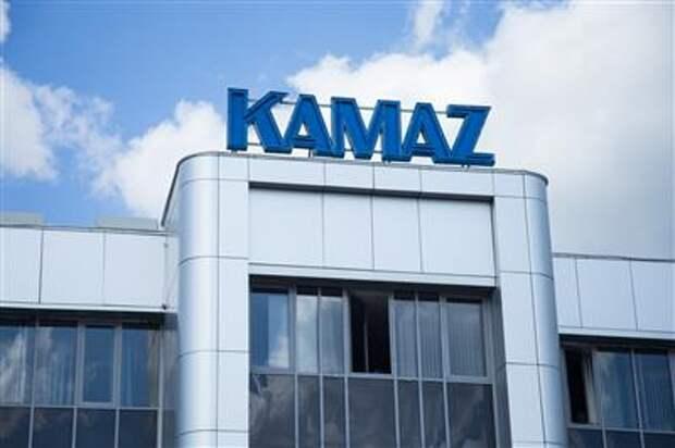 """""""КАМАЗ"""" может выплатить дивиденды за 2020 год в размере 0,54 рубля на акцию"""