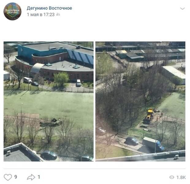 Фото дня: покрытие у бассейна в Керамическом изменится