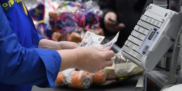 Налоговики возьмутся за продукты